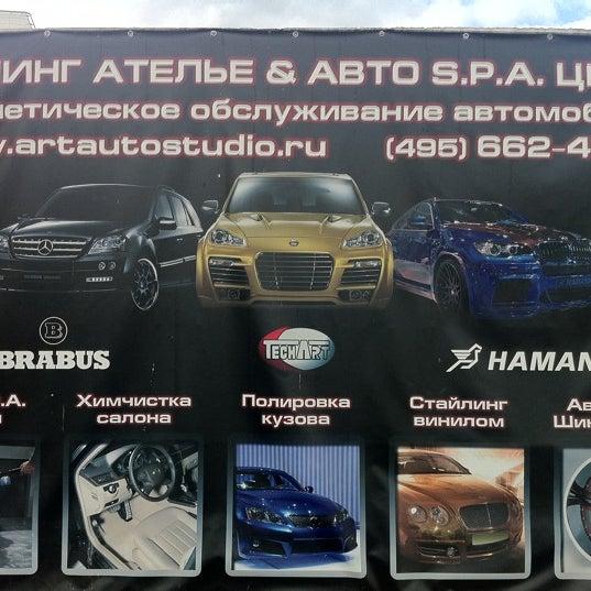 Снимок сделан в Каспер пользователем Alexey D. 6/24/2012