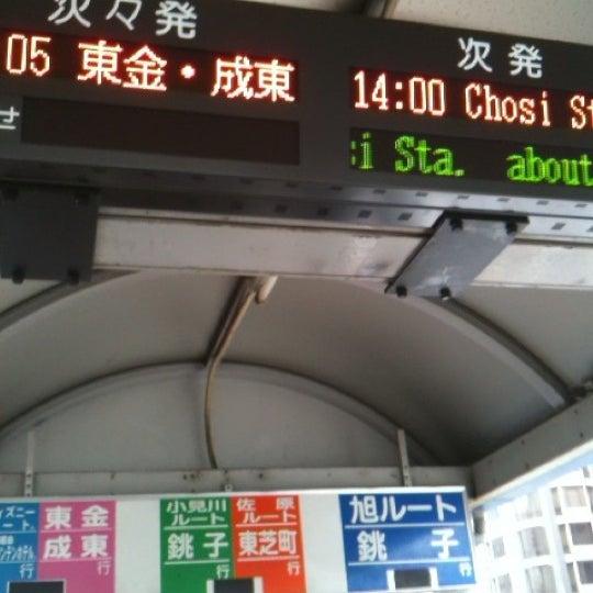 京成バス 東京駅 1番のりば