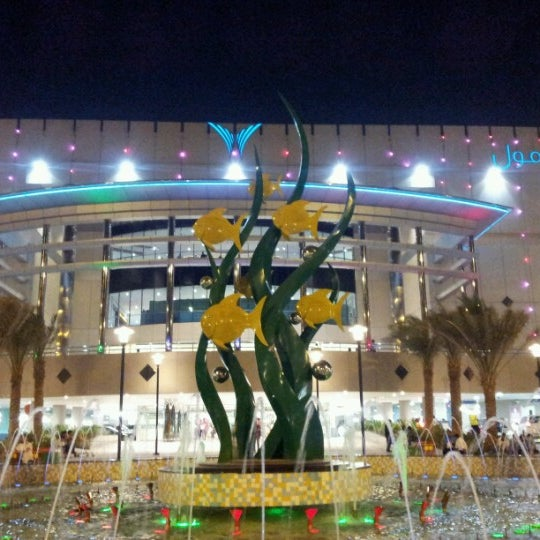 Photo taken at Mushrif Mall by Spirited Q. on 6/14/2012
