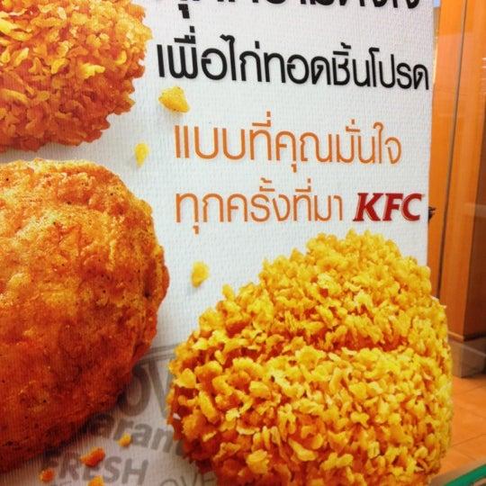Photo taken at KFC by pat J. on 6/1/2012