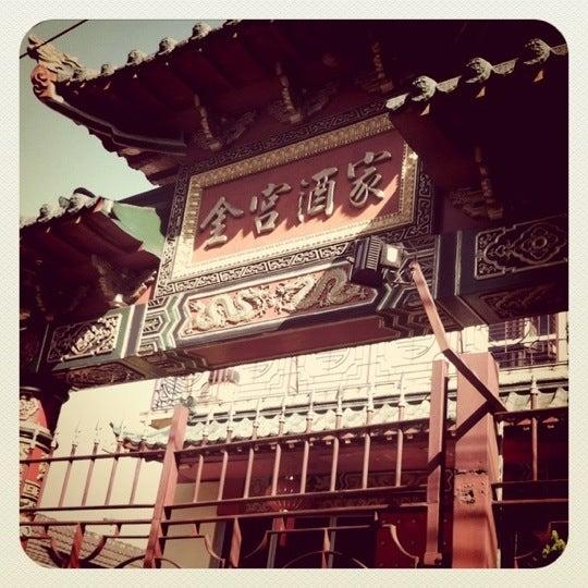 Снимок сделан в Golden Plaza Chinese Restaurant пользователем Min Hee J. 6/24/2011