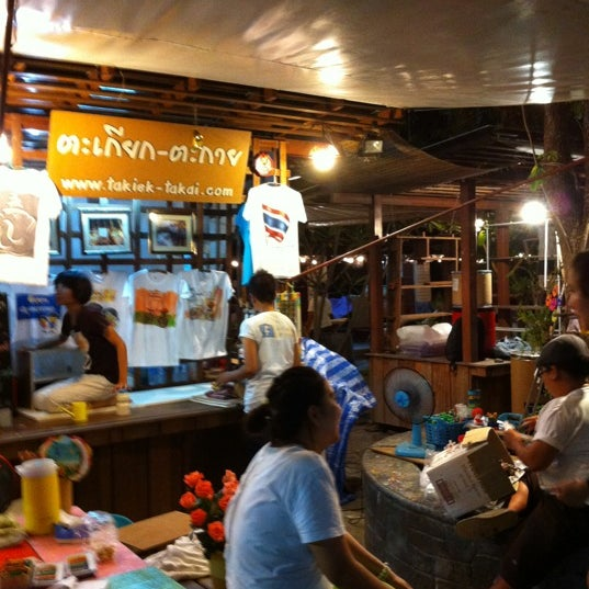 Photo taken at Baan Chom View by Nong K. on 6/16/2012