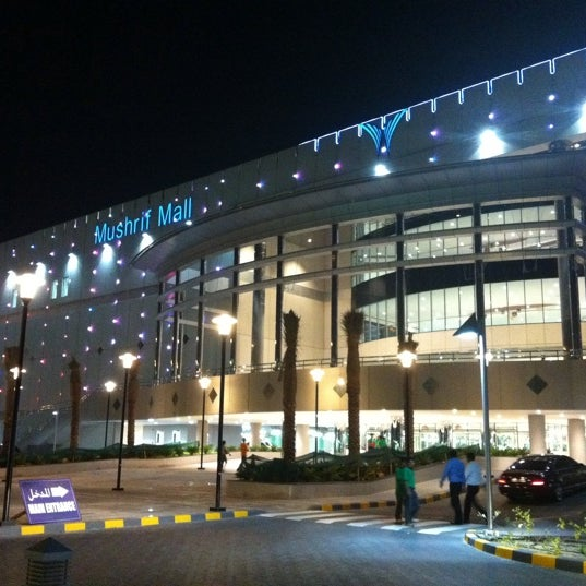Photo taken at Mushrif Mall by Jas A. on 8/14/2011