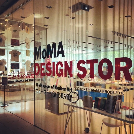 MoMA Design Store - Gift Shop in 北青山