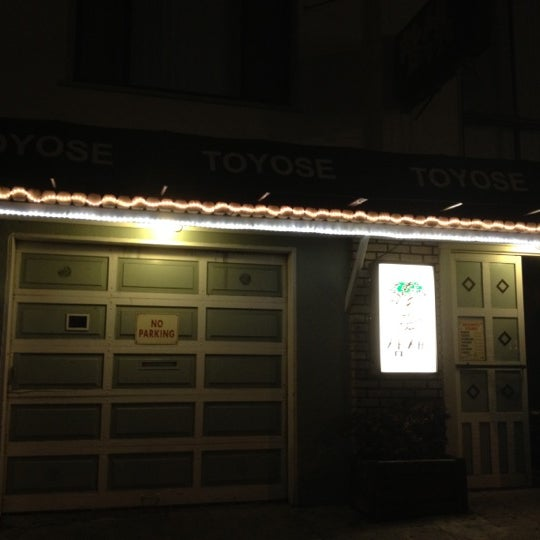Photo taken at Toyose by Monica K. on 12/5/2011