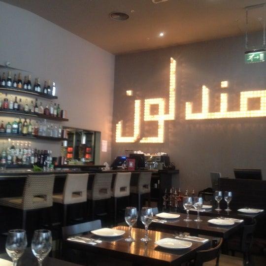 Best Lebanese Restaurant Shepherd