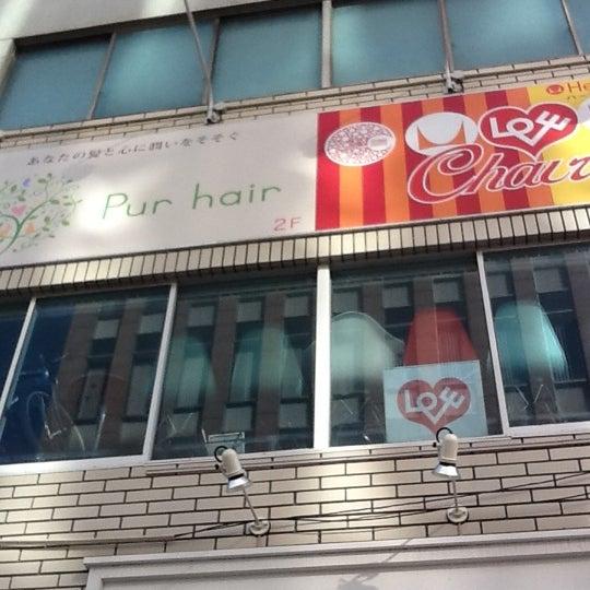 1/25/2012にゆうこがPur hairで撮った写真