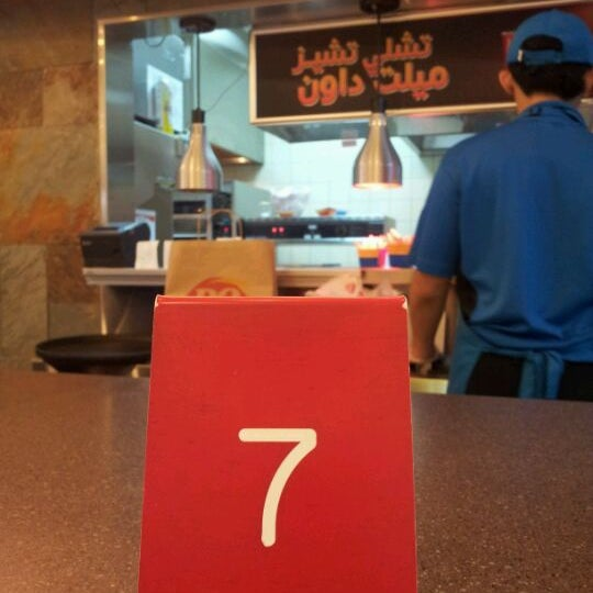 Photo taken at Dairy Queen by Mohammed A. on 4/4/2012