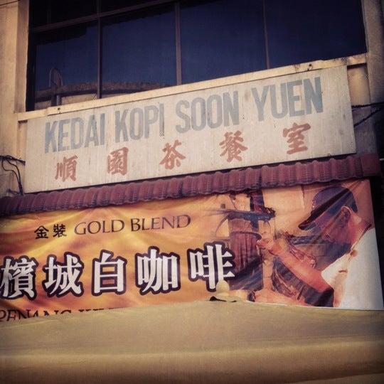 Photo taken at Soon Yuen Kopitiam by Sern on 2/6/2012
