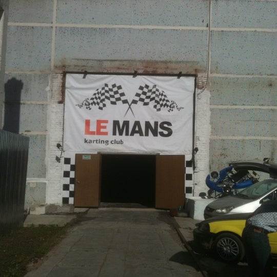 Снимок сделан в Le Mans пользователем Anya K. 6/20/2012