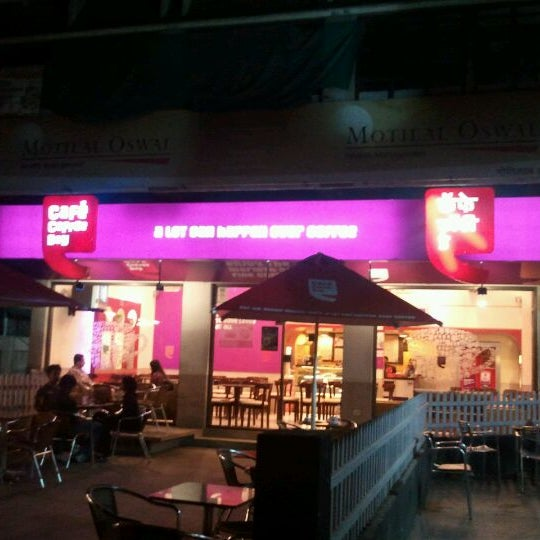 Photo Taken At Cafe Coffee Day By Chetan S On 4 3 2012