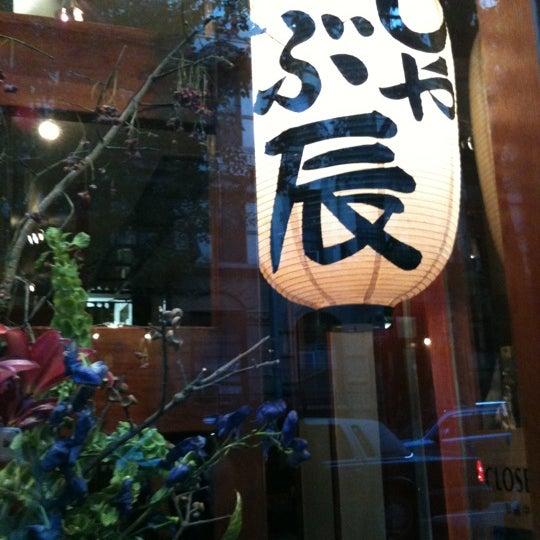 Photo taken at Shabu-Tatsu by Robert D. on 9/17/2011