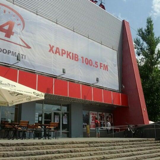 Photo taken at Кінотеатр ім. О. Довженка by Sergey on 5/9/2012