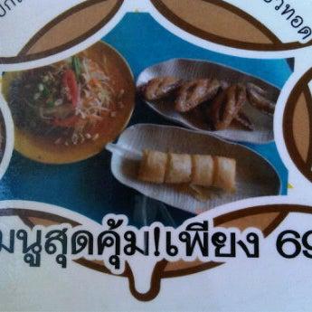 Photo taken at ร้านอาหารฉำฉา by Na chiangmai on 1/26/2012