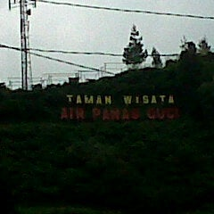 Photo taken at Pemandian Air Panas - Hotel Duta Wisata Guci by Andre H. on 12/9/2011