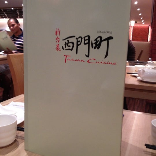 Photo taken at XiMenDing (西门町) Taiwan Cuisine by Jason Z. on 4/30/2012