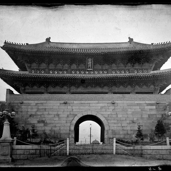 국립중앙박물관 공개 숭례문 사진