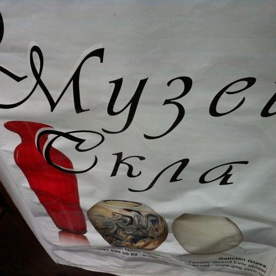 Снимок сделан в Музей Скла пользователем Александр К. 1/15/2012