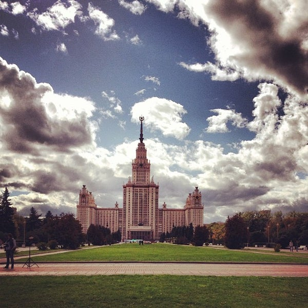 Where's Good? Holiday and vacation recommendations for Moscow, Russland. What's good to see, when's good to go and how's best to get there.