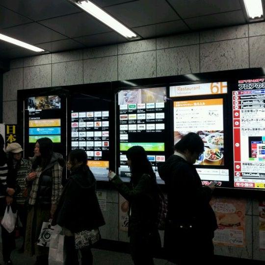 Photo taken at Kyoto-Yodobashi by Kazuhiro A. on 3/7/2012