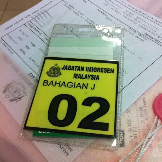 Photo taken at Jabatan Imigresen Malaysia by Razmi M. on 7/27/2011