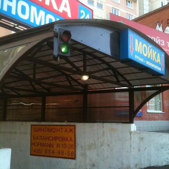 Снимок сделан в Автомойка. Шиномонтаж пользователем Евгений К. 5/25/2012