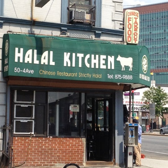 No Pork Halal Kitchen Menu