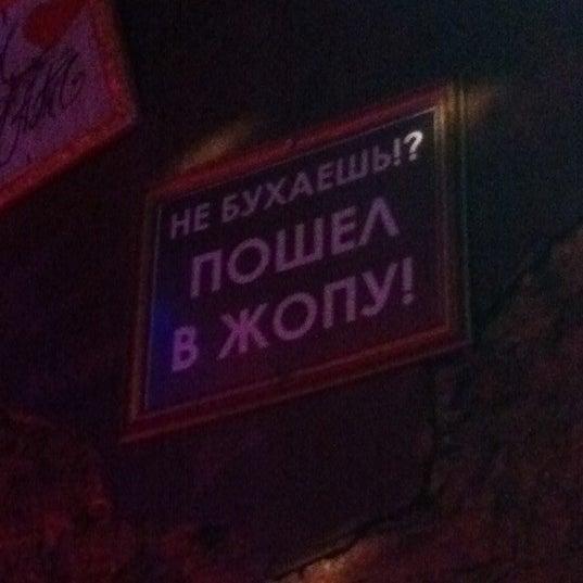Снимок сделан в Ломоносов Бар пользователем Ekaterina A. 2/23/2012