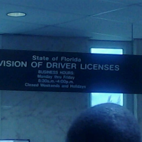 Photo taken at North Dade Justice Center by Sterlyn on 4/23/2012