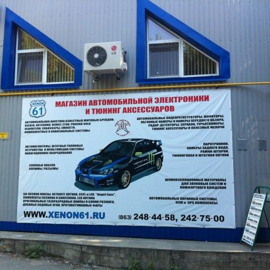 Снимок сделан в Xenon61.ru автомагазин и установочный центр пользователем Николай В. 9/3/2012