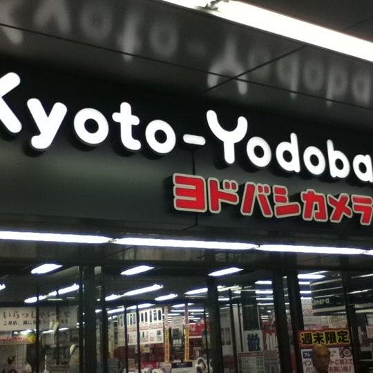 Photo taken at Kyoto-Yodobashi by Atsushi F. on 9/4/2011
