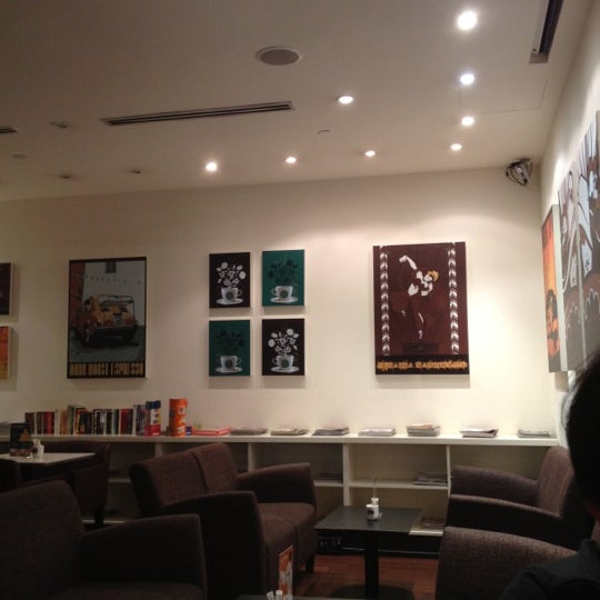 Photo taken at Austin Chase Coffee by Pog on 4/29/2012