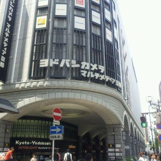 Photo taken at Kyoto-Yodobashi by Ichiro S. on 5/19/2012