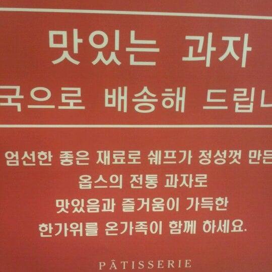 Photo taken at OPS Bread & Cake by jiyun k. on 8/28/2011