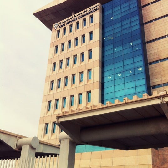 Photo taken at Civil Service Commission by Waleed A. on 11/15/2011