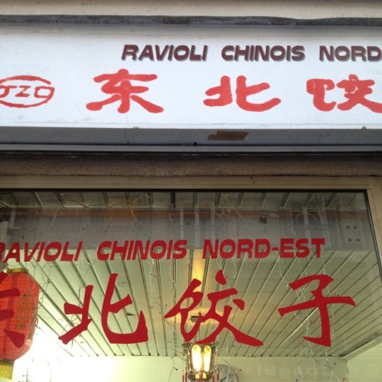 Photo taken at Raviolis du Nord-est de la Chine by Romain L. on 5/12/2012