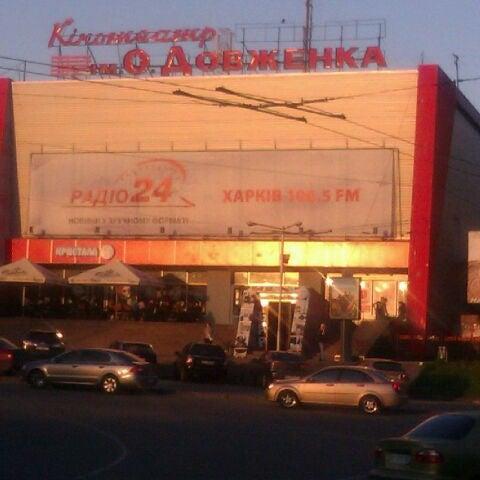 Photo taken at Кінотеатр ім. О. Довженка by Oleksii D. on 4/24/2012