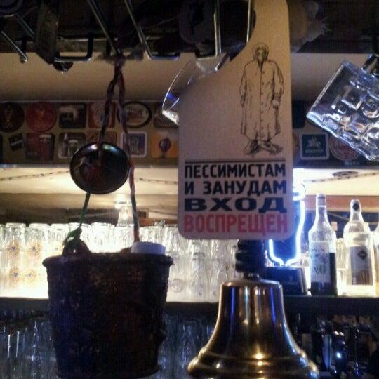 Снимок сделан в Boondock Pub пользователем Serg Y. 7/31/2012