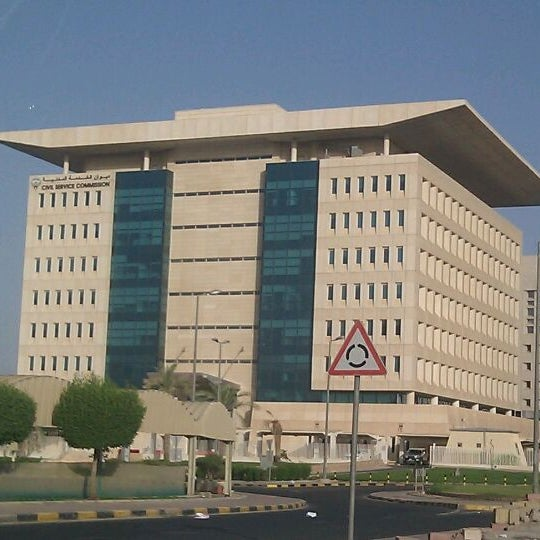 Photo taken at Civil Service Commission by Mohammad on 10/4/2011