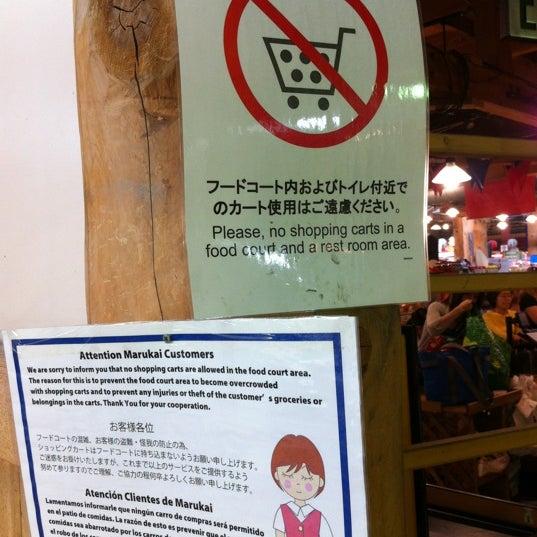 Photo taken at Marukai Market by Tan P. on 4/28/2012