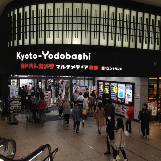 Photo taken at Kyoto-Yodobashi by Norihiro .. on 4/22/2012