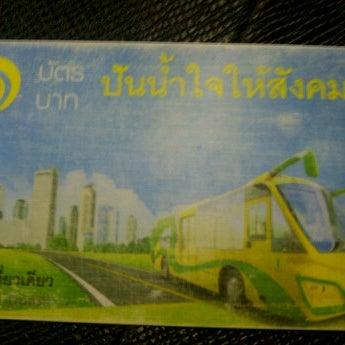 Photo taken at BRT วัดปริวาส (Wat Pariwat) by はちがつ。 on 1/18/2012