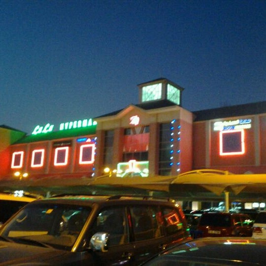 Photo taken at Lulu Hypermarket by Said A. on 10/3/2011