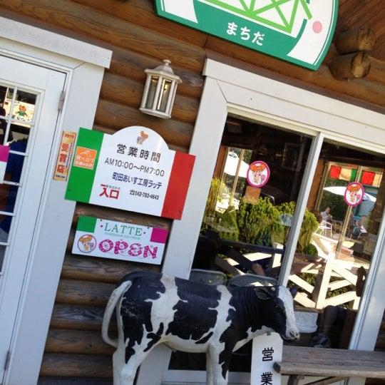 Das Foto wurde bei 町田あいす工房ラッテ von Atsushi S. am 9/10/2012 aufgenommen