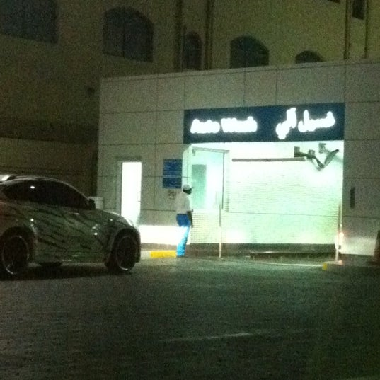 This is one of few Auto Wash center in ADNOC that opening 24 hours.