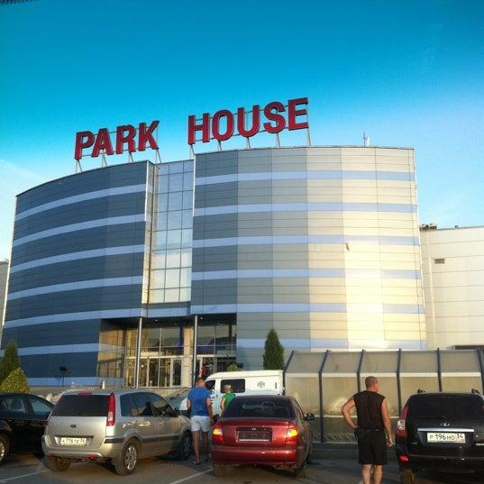 Снимок сделан в Atrium's Парк Хаус пользователем Irina S. 7/17/2011