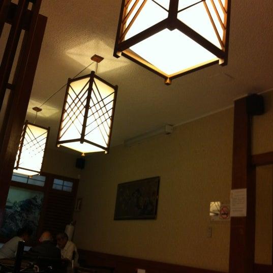 Foto tomada en Nagaoka por Abraham el 9/12/2012