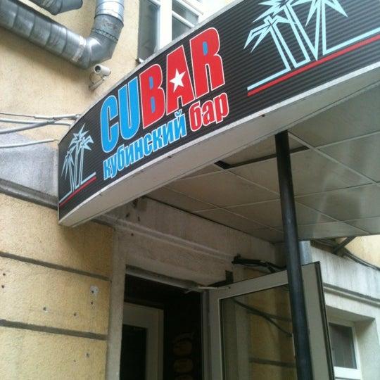 Снимок сделан в CUBAR пользователем Владимир С. 6/9/2012