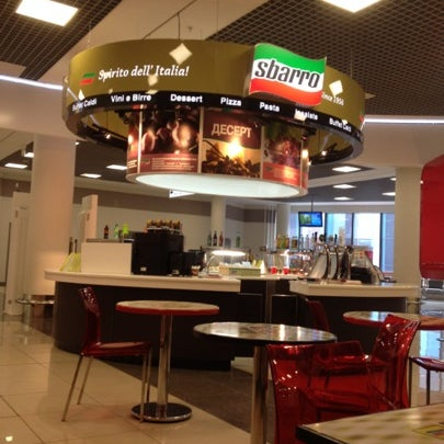 sbarro s marketing strategy Pizza industry analysis 2018 more of today's pizza eaters want to be able to order online or from their smartphone sbarro - ny style sarpino's - delivery.
