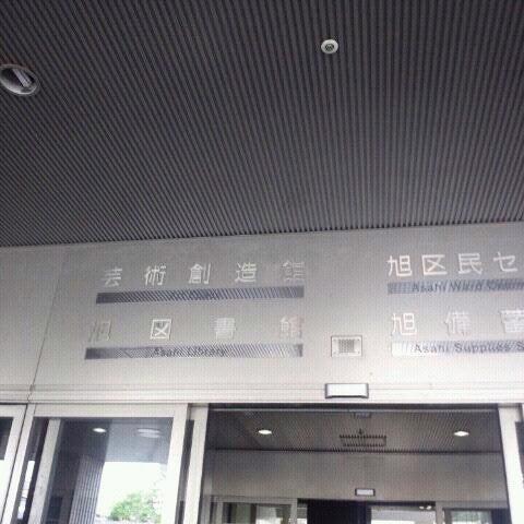Photos at 大阪市立旭図書館 - L...